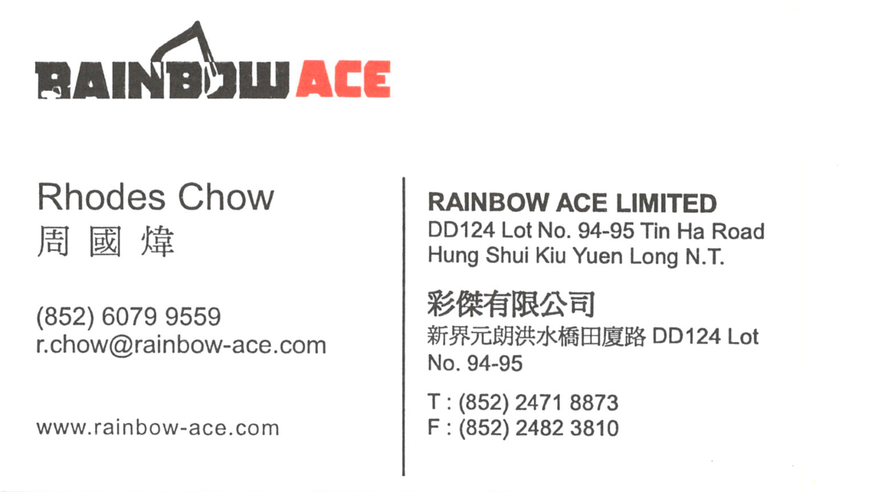 Rainbow Ace Limited