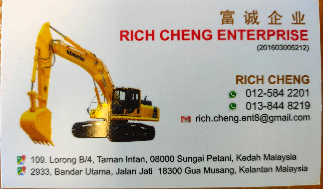 Rich Cheng Enterprise