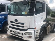 Used Nissan Diesel GKB45ACLBHNB Prime Mover For Sale in Singapore