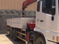 Used Mitsubishi Fuso Lorry Crane For Sale in Singapore