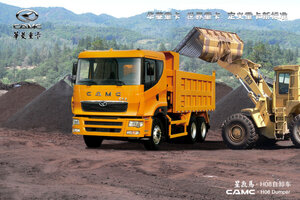 Sino Howo Truck Co Limited - Home | Facebook