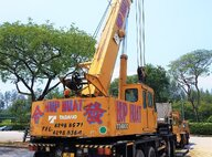 Used Tadano TG500E Crane For Sale in Singapore